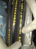 306 - 1b Single Steel Braided Hydraulic Rubber Refuel Hose