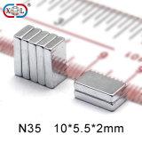 N52 2.5inch großer starker Vierecks-Neodym-Magnet für Motor