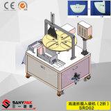 Embaladora de la mascarilla del precio bajo de la fábrica de China Shenzhen
