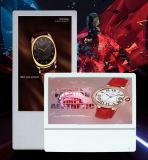 Signage цифров цифровой индикации панели 21.5-Inch LCD для лифта рекламируя игрока