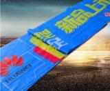 Bandiera colorata abitudine per la pubblicità esterna & dell'interno