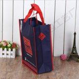 Многоразовым мешок промотирования книги подарка покупкы Tote бакалеи напечатанный логосом Non сплетенный