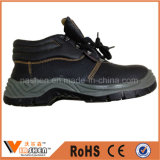 Людей ботинок безопасности выскальзования работы индустрии ботинки оптовой продажи обуви упорных вскользь