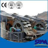 Alta eficiencia en Venta Xsd Lavadora de arena de gran capacidad