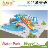 Привлекательность парка воды Toys поставкы (MT/WP1)