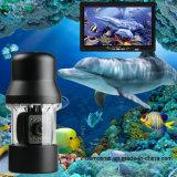 新しい高度の水中採取装置