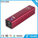 Batería portable de la potencia del USB 2600mAh de la venta precio superior del color de rosa del buen mini tan