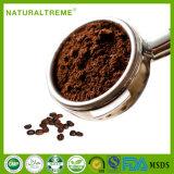 中国は100%の純粋な原料のArabicaのインスタントコーヒーを表現する