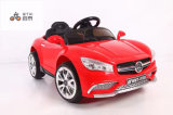Езда BMW автомобиля батареи младенца на игрушке 8188