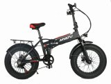 Bicicleta Electrica с тучной вилкой подвеса автошины 4.0inch