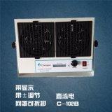 정체되는 제거 산업 휴대용 공기 송풍기 정전기 방지 이온화