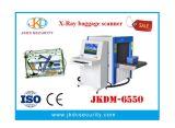 Widel X-ray bagages Scanner équipement utilisé dans l'exposition de sécurité (JKDM-6550)