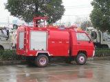 Mini camion di successo alla moda di lotta antincendio di Forland