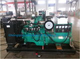 EappのガスエンジンLy6cg100kwが付いている高品質のガスの発電機セット