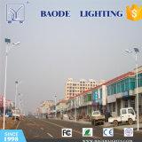 réverbère solaire hybride du vent DEL et 300W de 70W (BDTYNSW2)