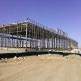 サウジアラビアのためのプレハブの軽い鉄骨構造の保管倉庫