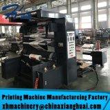 Impresora bicolor de la taza de papel