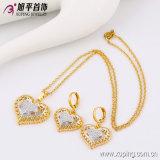Ensemble de bijoux en or multicolore en forme de coeur, le plus vendu pour les cadeaux ou la fête -63614