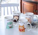 12oz comerciano la tazza all'ingrosso di ceramica di promozione con il contenitore di regalo