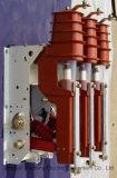 Chargement à haute tension Switch-Fn12-12D d'utilisation d'intérieur entière de vente