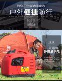 ホーム使用2kw 2000W小さい携帯用ガソリンデジタルインバーター発電機(XG-SF2000)
