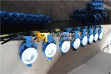 Клапан-бабочки вкладыша PTFE (CBF02ADL-CL150-TB2500X9)
