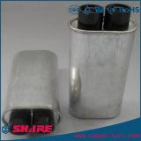 電子レンジのコンデンサーCH85 2100V Capasitor