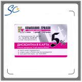 Carte-cadeau en PVC en plastique personnalisée Cr80