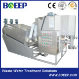 織物の工場で使用されるセリウムのマークの手回し締め機の排水機械