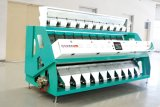 新しい到着機械光学カラー選別機または腎臓の米カラーソート機械