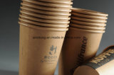 Tazas de papel del café disponible de un sólo recinto del estilo