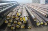 1.2083/420 Пластичная сталь прессформы с низкими ценами