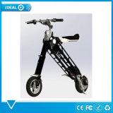電気小型の自転車アルミニウムスクーターを折る2016最新の元の小型ポータブル