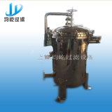 Sistema del filtro a sacco dell'alloggiamento dell'acciaio inossidabile per filtrazione dell'acqua