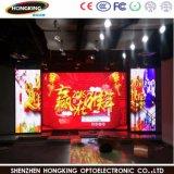 visualización de pantalla de interior a todo color de 3800Hz P1.923 LED
