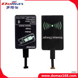 Acessórios de telefone móvel Travel Wireless Charger Module Receiver for Andriod Phone