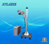 машина маркировки лазера волокна летания 20With30W для продуктов металла/неметалла