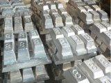 アルミ合金のインゴット(ADC12 AS9U3等)生産ライン