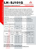 Поток заварки Sj101 Sj101g Aws A5.17 для погруженной в воду дуговой сварки EL8 Em12K