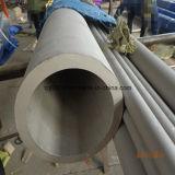 Fabbrica della barra della cavità dell'acciaio inossidabile TP304