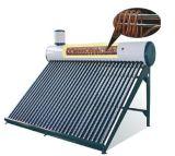 Precalentado Calentador de Agua Solar (QR-CPH)