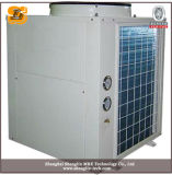 China Air to Water Heat Pumps (MDS100D)