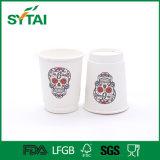 Устранимая изготовленный на заказ чашка коробки кофеего бумаги стены двойника логоса