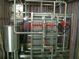Sistema di mescolamento della macchina/spremuta di rifornimento di /Juice dello sterilizzatore del piatto (BS)