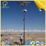 8m Pole 60W Solar-LED Straßenlaterne in Jordanien