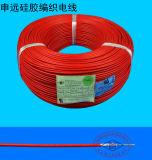Fio de cobre estanhado encalhado da isolação do silicone da conexão