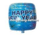 Квадратный воздушный шар формы (SL-448)