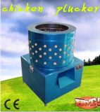 Высокое качество Chicken Plucker Machine Hhd с Reasonble Price (NCH-50)