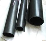 Fiche Hypalon caoutchouc, feuilles de Hypalon, Hypalon bâche pour Seal industrielle (3A5006)