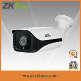 CCTVのカメラIRの弾丸IPのカメラ(GT-ADM210E-210-213-220)